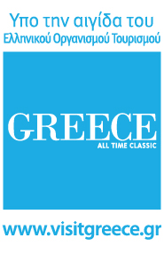 Greece ypo tin egida-01