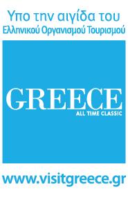 Greece ypo tin egida-01