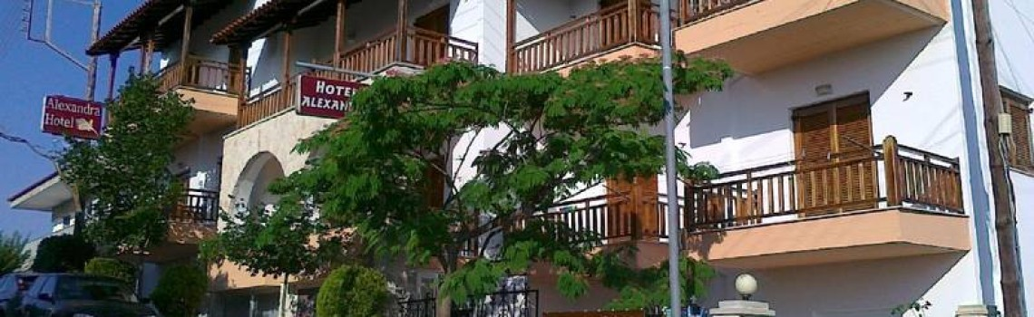 Hotel Alexandra *