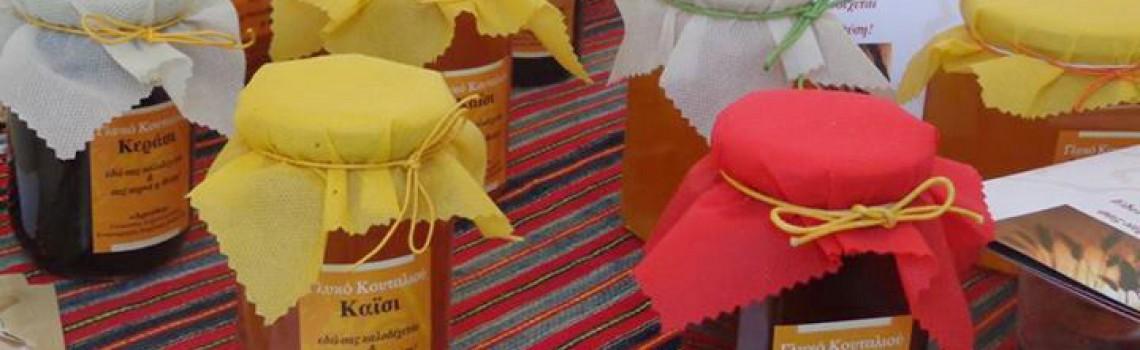 Γυναικείος αγροτουριστικός συνεταιρισμός Βαρβάρας «Δρυάδες»
