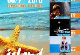 λιανηΆμμου Festival : Χορεύοντας και τραγουδώντας στη Μεγάλη Άμμο!